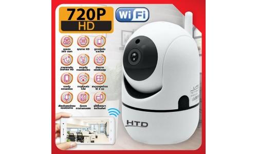 HTD กล้องวงจรปิด ดูผ่านมือถือได้ IP Camera 720P App: YCC365 รุ่น 4219