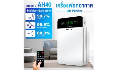 GIOCOSO เครื่องฟอกอากาศ ฟังก์ชั่นภาษาไทย Air Purifier รุ่น AH40 กรองกลิ่น ควัน สารก่อภูมิแพ้ PM 2.5 จอแสดงผลแบบ LED ใช้งานง่าย เครื่องฟอกอากาศ