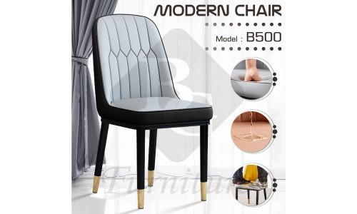 BG Furniture เก้าอี้โมเดิร์น หรูหรา สวยงาม เบาะนุ่มพิเศษ รุ่นB500